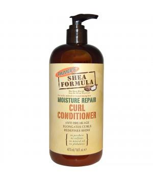 Après-shampooing Hydratant réparateur au karité